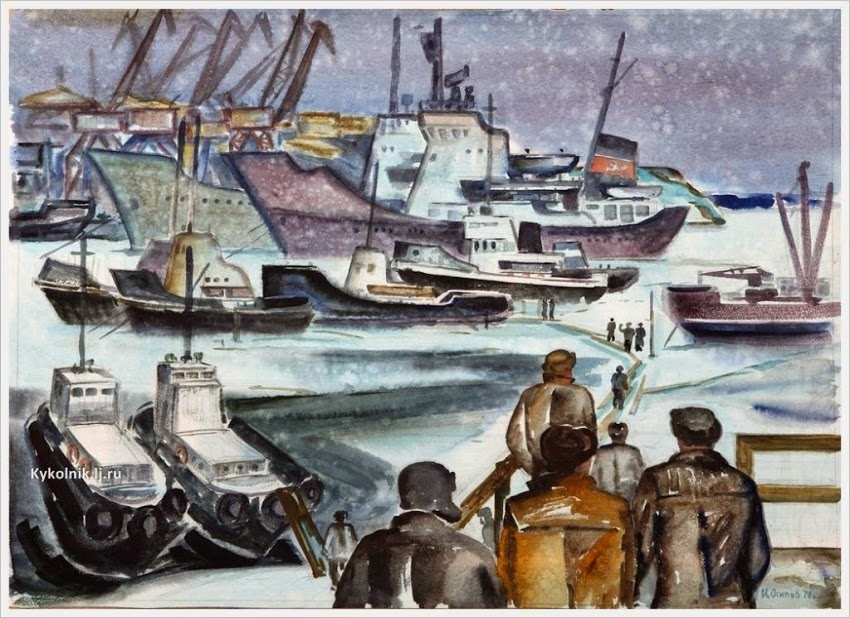 Осипов Иван Иннокентьевич (Россия, 1927) «Скоро навигация»