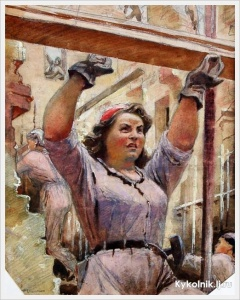 Самохвалов Александр Николаевич (Россия, 1894-1971) «На стройке» 1945
