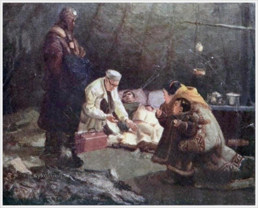 Свешников Дмитрий Константинович (Россия, 1912-1997) «Скорая помощь»