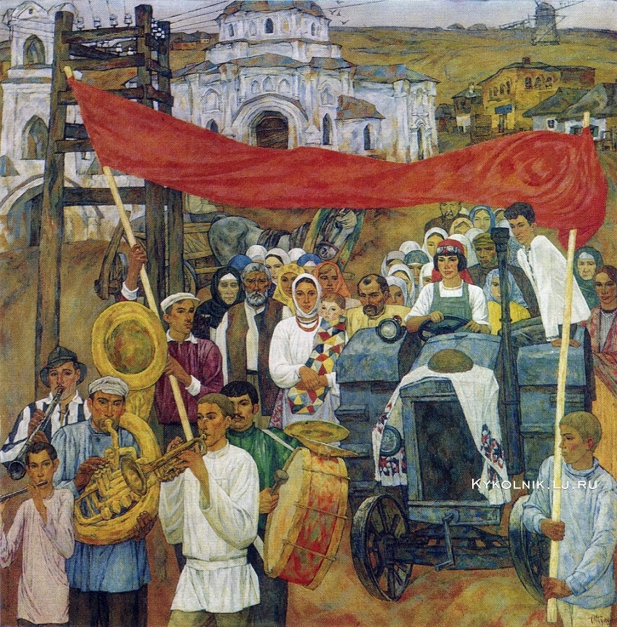 Туранский Александр Алексеевич (Россия, 1936 ) «Шаг века» 1971