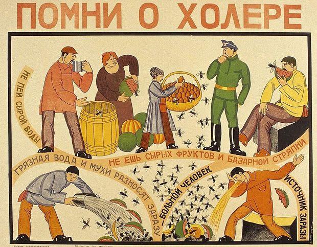Советский плакат 1921 года
