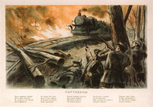 Советский плакат. Партизаны
