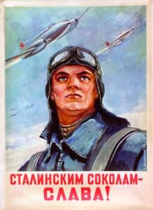 Советские плакаты. Сталинским соколам - слава!1948