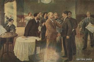 Открытка Встреча товарища Сталина с В. И. Лениным в Таммерфорсе (1905 год). Художник И. Вепхвадзе.