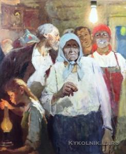 Левин Евгений Нисонович (1922–1993) «Первый электрический свет в деревне» 1960