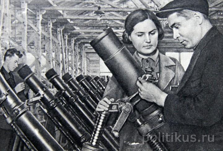 В цехе сборки миномётов на одном из сибирских заводов (июнь 1942 г.)