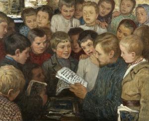 Николай Богданов-Бельский. Сельская школа