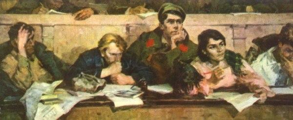 «Первый рабфак». Художник Леонид Кривицкий