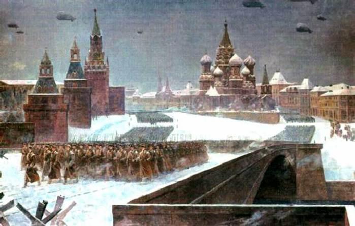 Авакимян Олег. Москва 1941 год.