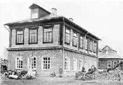 Изменения в управлении жилищным сектором во второй половине 19-го века