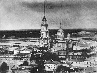 Рис. 7. Рыбинск. Фото 1890-х