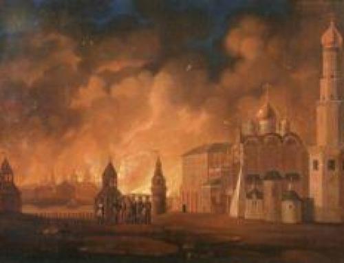 Государственное управление накануне нашествия Наполеона