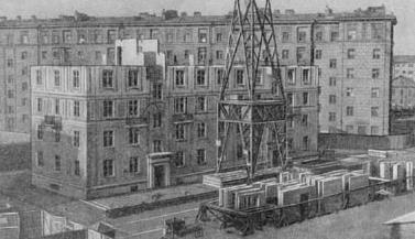 Рис. 2. Сборка одного из первых крупнопанельного дома в Ленинграде. 1959 г.