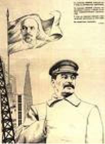 Рис. 2. Плакат «Сталин сегодня – это Ленин вчера».