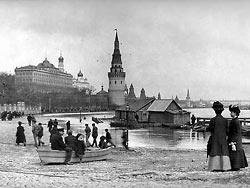 Рис. 2. Набережная Москва-реки. Фотография 19-го века