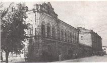Рис.3. Дом «для именитых» - дом купца 1-й гильдии Комарова, почетного гражданина г. Сарапула по ул. Покровской (Биржевой).