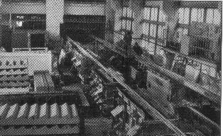 Рис. 3. Кассетное производство лестничных маршей. Ижевск. 1962 г.