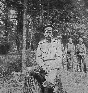 Рис. 3. Николай II на фронте. 1916 г.