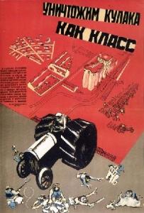 Рис. 4. Два плаката 1928 года одной стилистики, но абсолютно различного значения: первый плакат против кулаков за индивидуальное хозяйство, второй – против кулака, но за коллективное хозяйство.