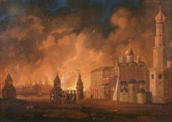 Рис. 6. Пожар Москвы. Литография с рисунка 1813 г.