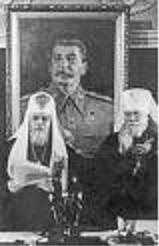 Рис. 6. Патриарх Московский поздравляет верующих с Пасхой 1936 г. под портретом Сталина.