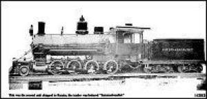 Рис. 8. Паровоз серии 159 на основе систем американской фирмы Портер