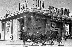 Рис. 8. Станция московского метрополитена. 1935 г.