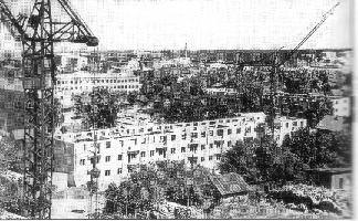 Рис. 9. «Большая стройка» Ижевск. 1962 г.