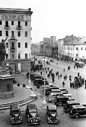Рис. 9. Москва. 1936 г.