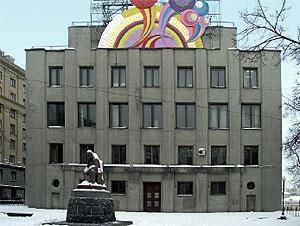 Рис. 10. Поликлиника Комиссии по улучшению быта ученых (ЦЕКУБУ). Архитектор А. Ф. Мейснер. 1928–1929.