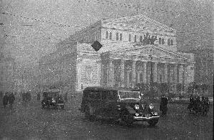 Рис. 11. Москва. Большой театр. 1936 г.