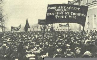 Рис. 11. Демонстрация против ноты лорда Керзона в Москве. 1920 г.