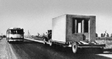 Рис. 11. Транспортировка объемного блока.