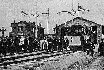 Рис. 14. Освящение электрического участка железной дороги. 1897 г.