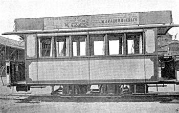 Рис. 16. Вагон круговой электрической железной дороги. 1890-е.