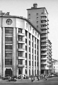 Рис. 18. Дом общества «Динамо» Архитектор И.А. Фомин 1929-1930.