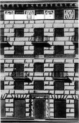 Рис. 22. Крупноблочный дом на ул. Б. Полянка, 4 в Москве. Фрагменты фасада