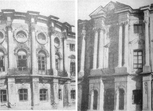 Рис. 23. Окна в стилистике барокко. Фрагменты фасада Дома Апраксиных на Покровке1760-е годы
