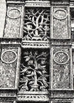 Декоративная бетонная решетка.