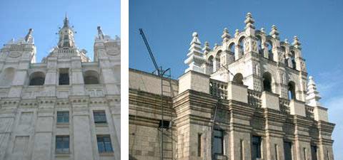 Рис. 27. Высотка на Кудринской площади. Ажурные аттики, венчающие боковые корпуса. Крыши боковых корпусов - обзорные балконы. Огромные сводчатые оконные проемы непосредственно под шпилем - периметр на 25 этаже.