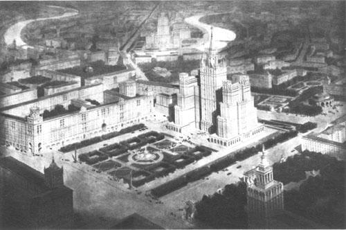 Рис. 29. Часть крупномасштабного макета для Мраморного зала Моссовета.