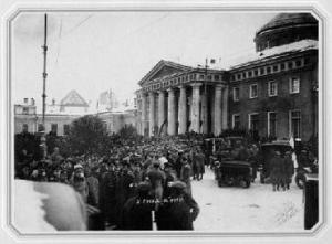 Рис. 33. У Таврического дворца в день открытия первого заседания Совета рабочих и солдатских депутатов. Фото Я. В. Штейнберга. 2 марта 1917 г.