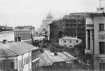 Рис. 45. Строительство на Моховой улице в Москве. 1901 г.